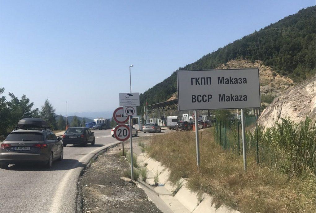 Επαγγελματίες Έβρου: Να «ανοίξουν» τρεις συνοριακοί σταθμοί