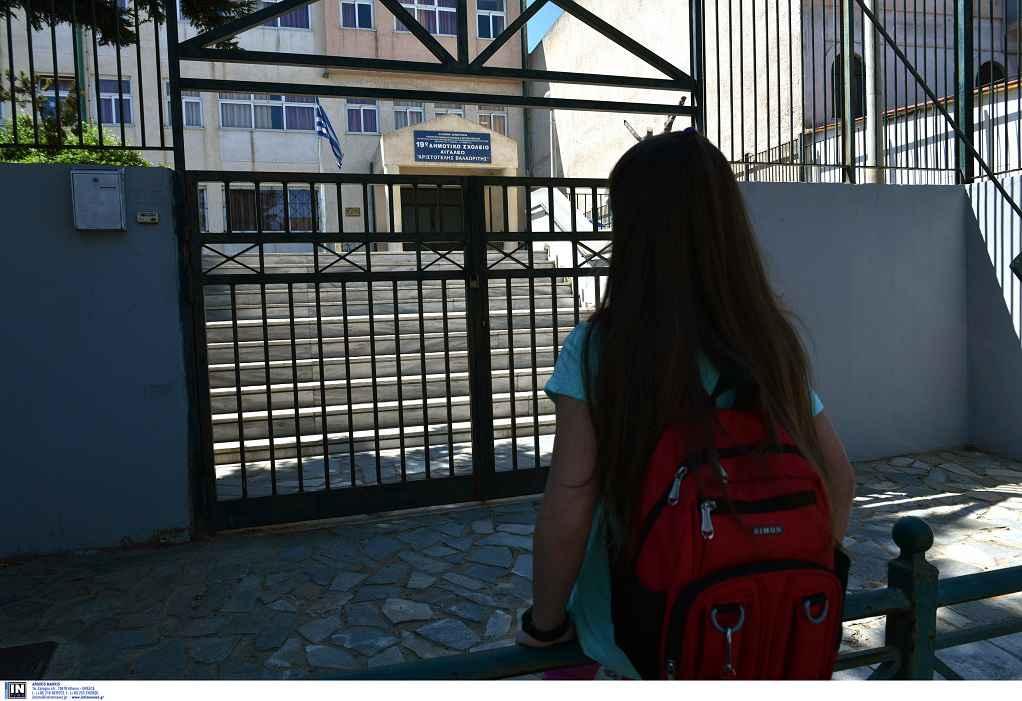 Νέες αποκαλύψεις για την αποπλάνηση μαθήτριας στην Εύβοια