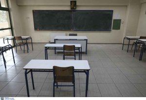 Κλειστά τα σχολεία τη Δευτέρα στη Μυτιλήνη