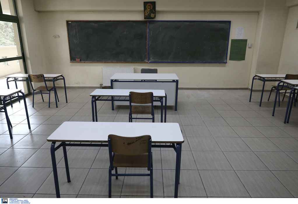Covid: Έκλεισε σχολείο μετά από κρούσμα σε καθαρίστρια