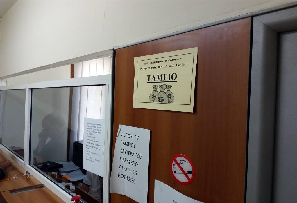 Δήμος Σιθωνίας: «Ανάσα» σε επιχειρήσεις- Σε ισχύ μέτρα ελάφρυνσης λόγω COVID-19