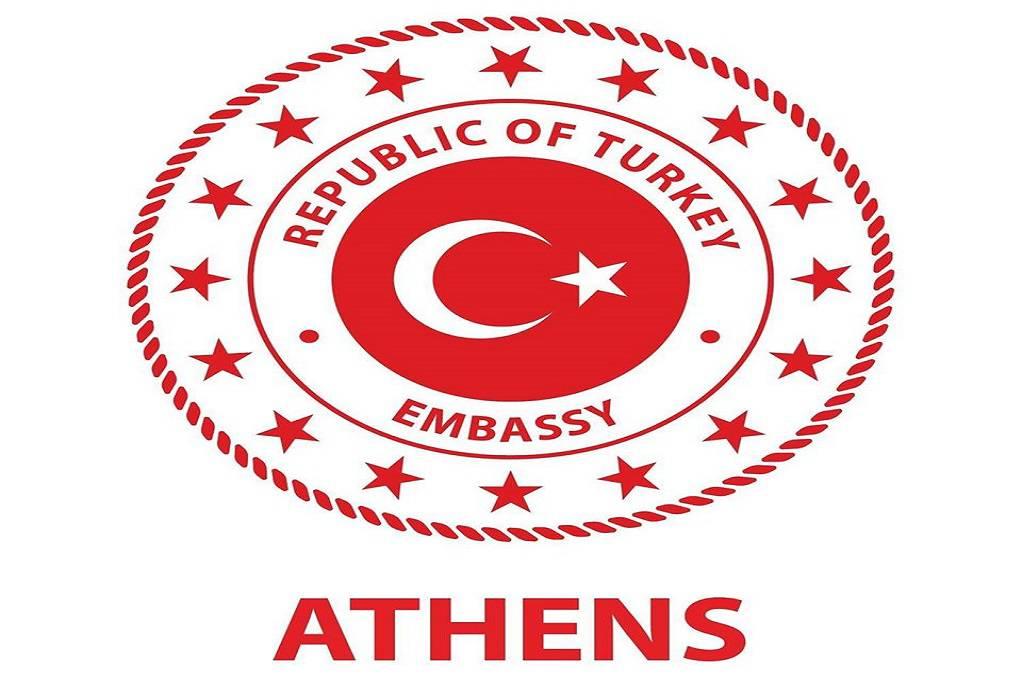 Τουρκία: Ζητά δια της πρεσβείας στην Αθήνα έκδοση των «8»