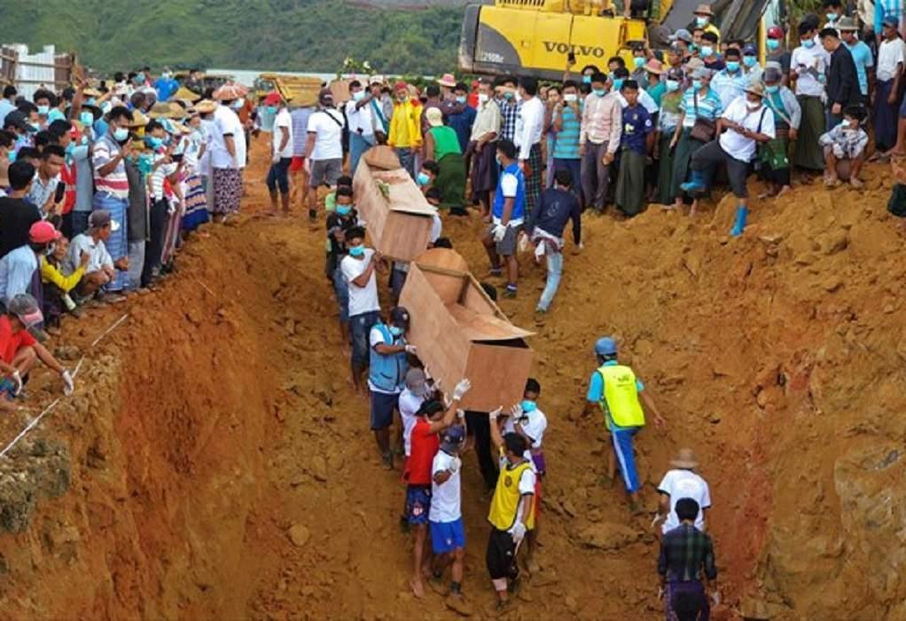 Μιανμάρ: Κατολίσθηση σκότωσε 170 άτομα σε ορυχείο