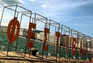 ΔΣ Φεστιβάλ Κινηματογράφου Θεσσαλονίκης: Ζητά την παραίτηση Μενδώνη