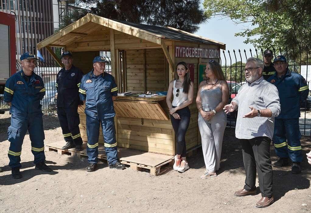 Δ. Νεάπολης-Συκεών: Παράδοση φυλακίου στην πυροσβεστική