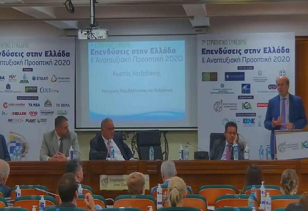 Κ. Χατζηδάκης: Δεν υπάρχει… εμβόλιο για την οικονομία