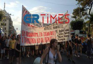 Θεσ/νίκη: Πορεία κατά του ν/σ για τις διαδηλώσεις (ΦΩΤΟ+VIDEO)