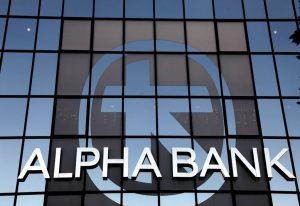 Για τρίτη φορά η ALPHA BANK στον «Ηρακλή»
