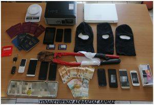 Εξαρθρώθηκε εγκληματική οργάνωση με δράση σε 4 νομούς