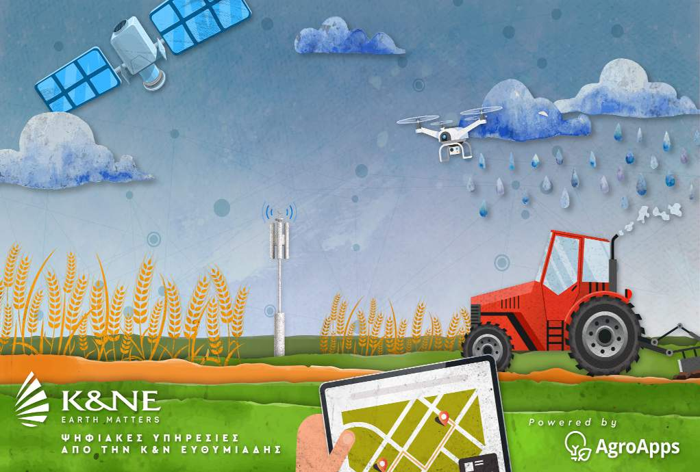 Συνεργασία «Κ&Ν Ευθυμιάδης» και «AgroAppos»