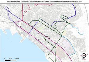 ΟΣΕΘ: Αλλαγές στις διαδρομές έξι λεωφορειακών γραμμών