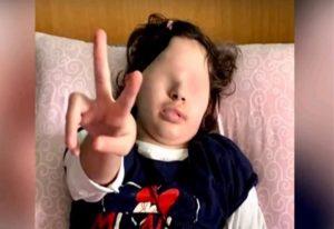 Αλεξία: Αύριο το κρίσιμο χειρουργείο για την 9χρονη (VIDEO)