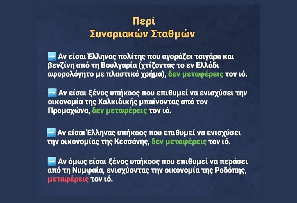 anartisi-tzenetidi (1)