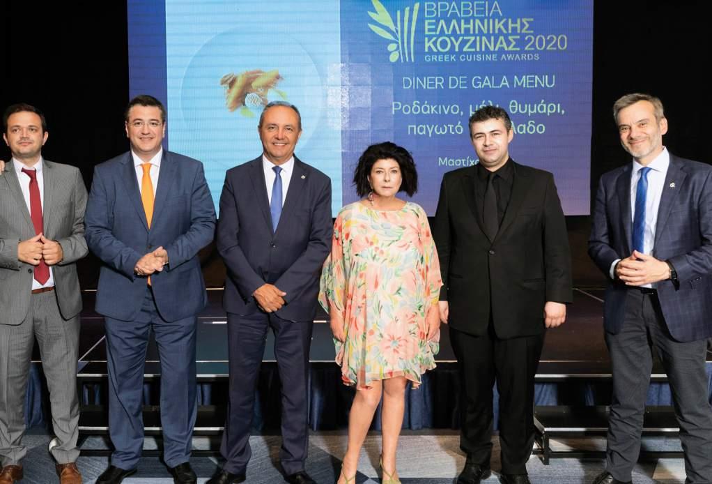 Στο Salonica Restaurant βραβείο Ελληνικής Κουζίνας