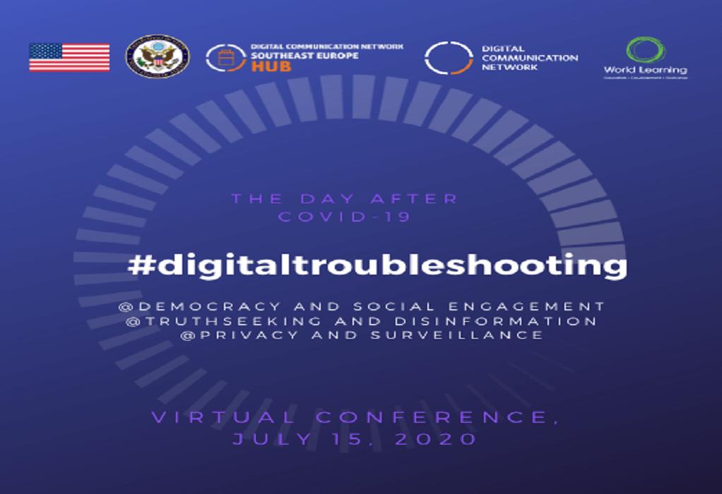 Συνέδριο DCN: «Επιλύοντας ψηφιακά τα προβλήματα: Η επόμενη μέρα μετά τον COVID-19»