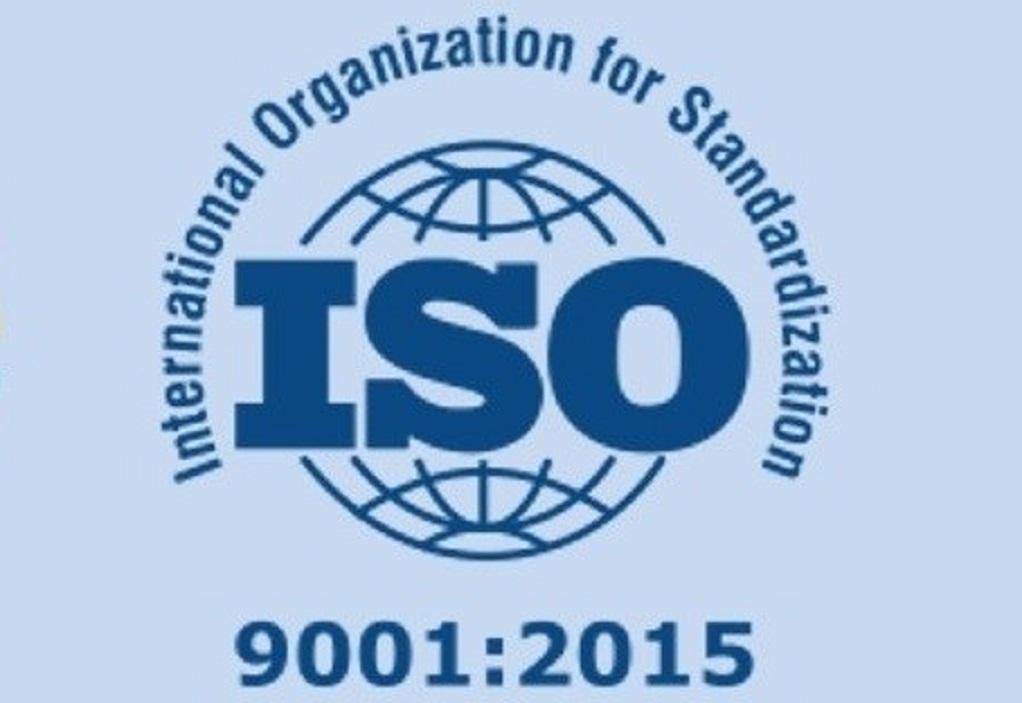 Υποχρέωση Πιστοποίησης ΜΚΟ με EN ISO 9001