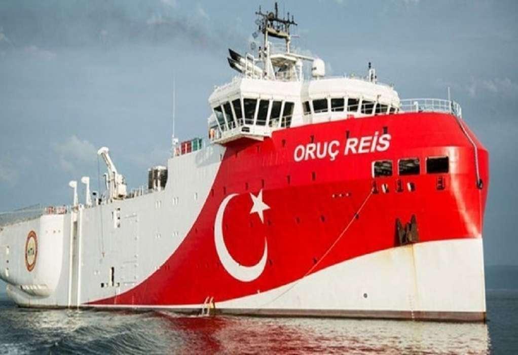 Απομακρύνεται το Oruc Reis από τα ελληνικά νησιά