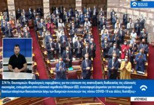 Με μάσκα βουλευτές και υπουργοί στη Βουλή