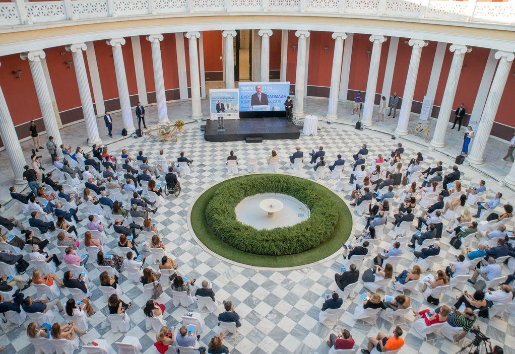 Δ. Νεάπολης-Συκεών: Βραβείο βιώσιμης αστικής κινητικότητας