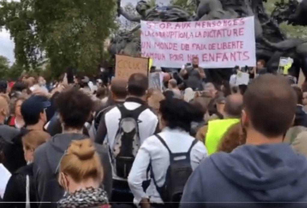 Γαλλία: Δεκάδες πρόστιμα σε διαδήλωση για μη χρήση μάσκας
