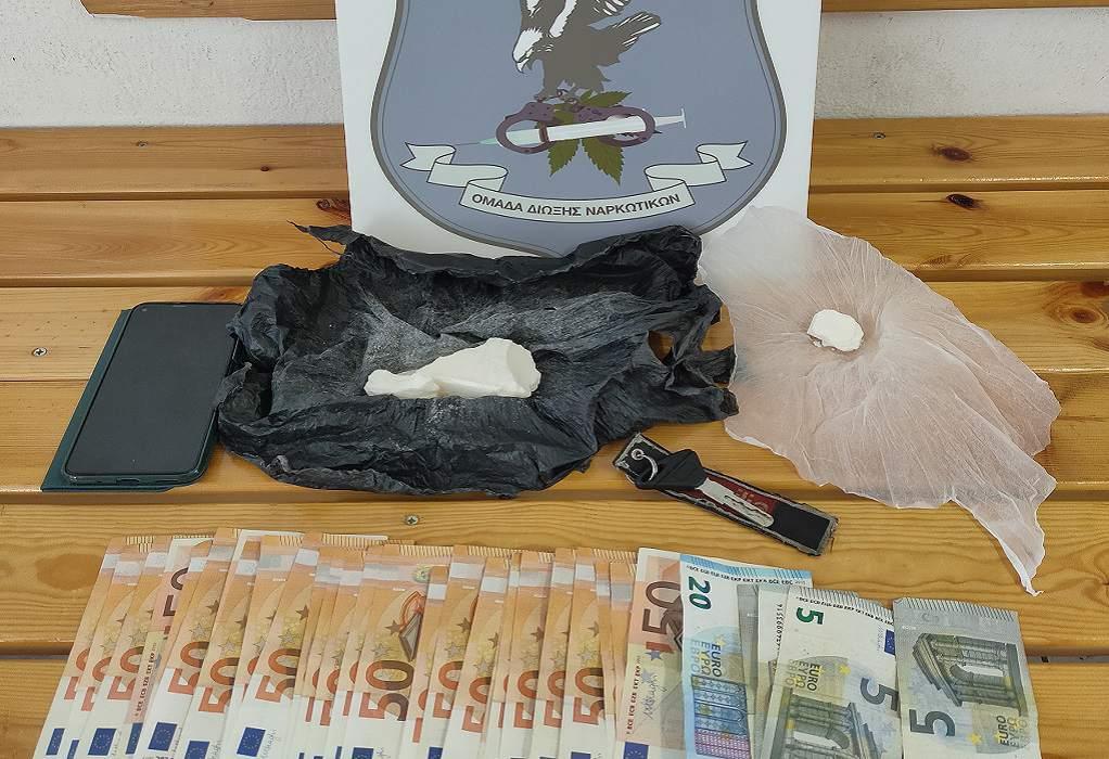 Πολύγυρος: Σύλληψη δύο αλλοδαπών για διακίνηση κοκαΐνης