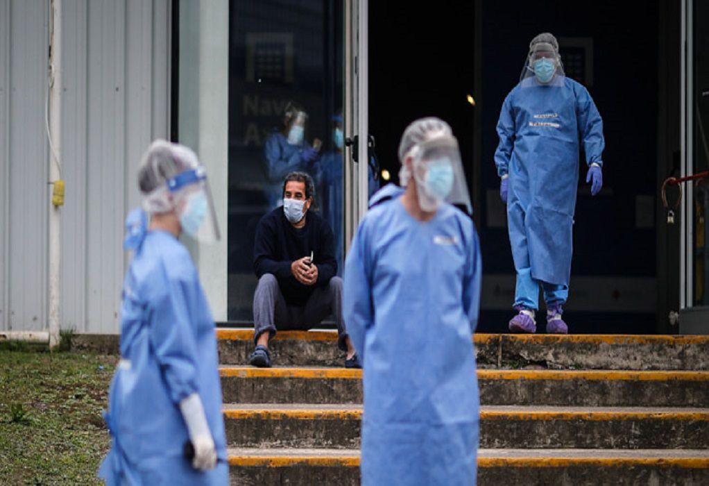 Κορωνοϊός: Νέο ρεκόρ ημερήσιων μολύνσεων στην Αργεντινή