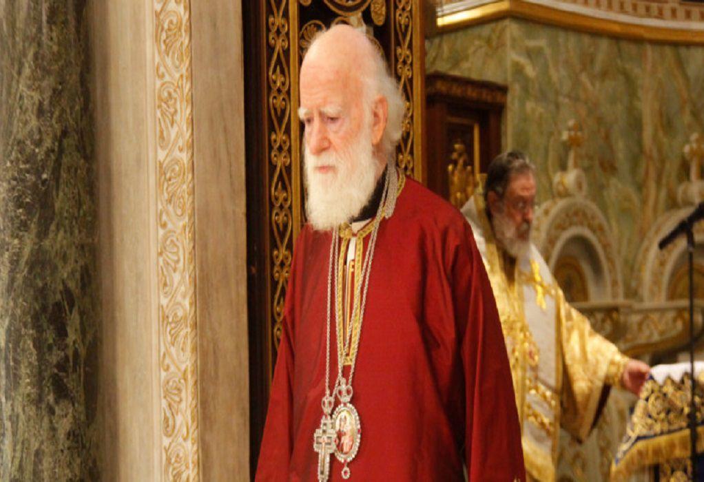 Σταθερά κρίσιμη η κατάσταση της υγείας του Αρχιεπισκόπου Κρήτης