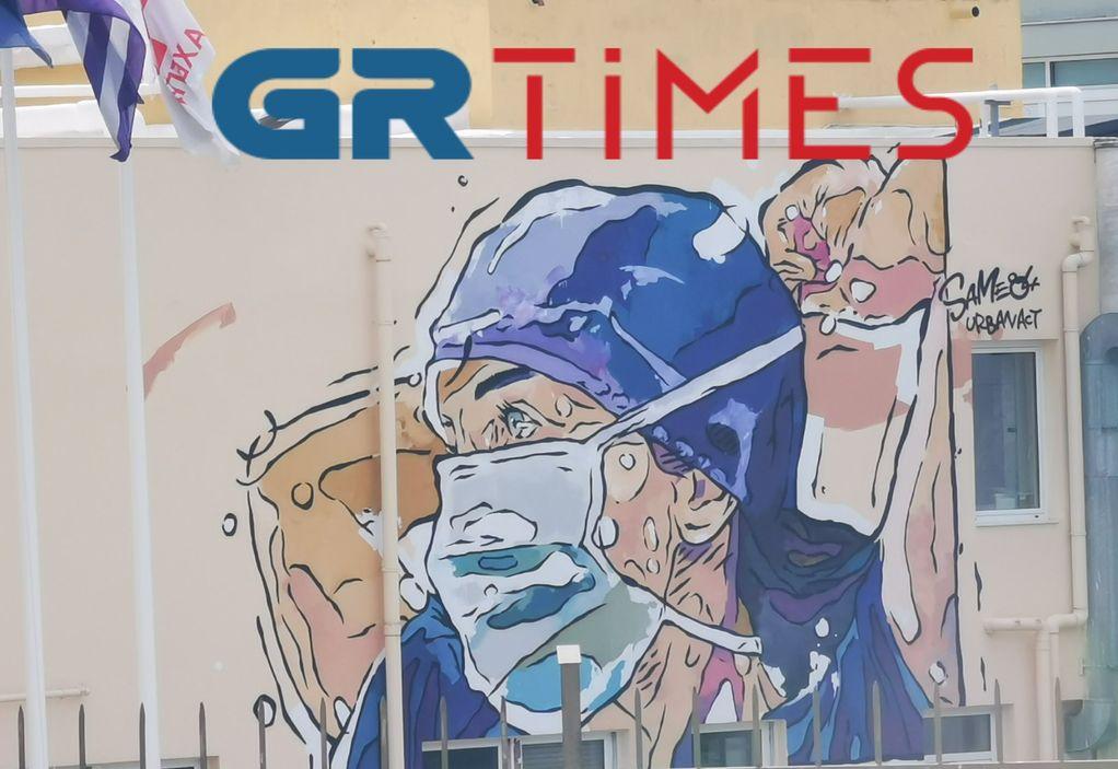 Θεσ/νίκη-Κορωνοϊός: Αυξάνονται οι εισαγωγές στα νοσοκομεία – Διψήφιες σε όλα