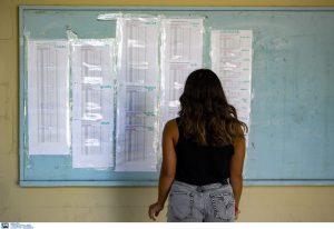 Πανελλαδικές 2020: Αυτές είναι οι βάσεις εισαγωγής