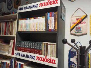 Δωρεά βιβλίων στην Διεθνή Ένωση Αστυνομικών από τον Μαλλιάρης-Παιδεία