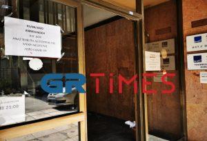 Κλιμάκιο του ΕΟΔΥ στην Α' ΔΟΥ Θεσσαλονίκης (ΦΩΤΟ)