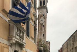 Ελληνικό Ινστιτούτου Βενετίας: Ανέλαβε ο νέος πρόεδρος