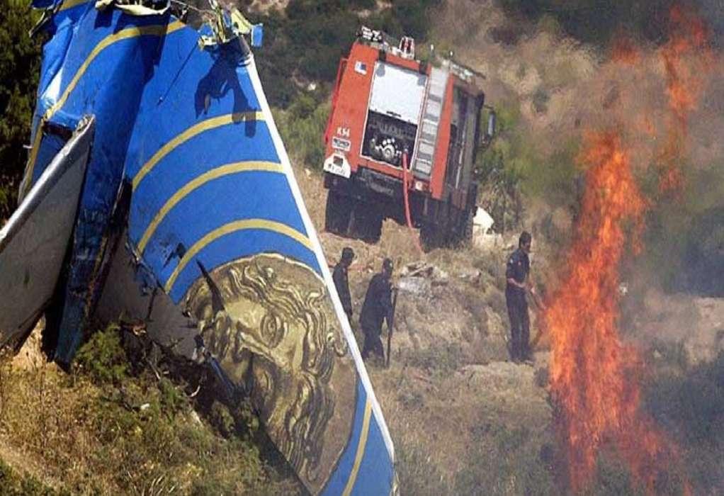 Helios: 15 χρόνια μετά την αεροπορική τραγωδία με 121 νεκρούς