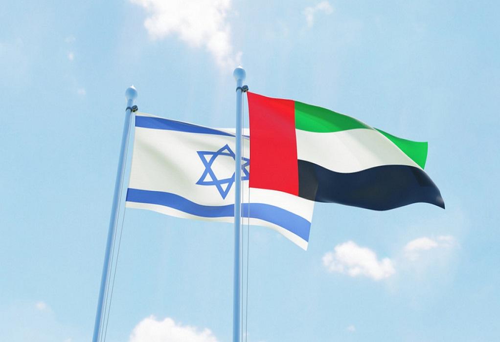 Η Γαλλία χαιρέτισε τη συμφωνία εξομάλυνσης σχέσεων μεταξύ Ισραήλ και HAE