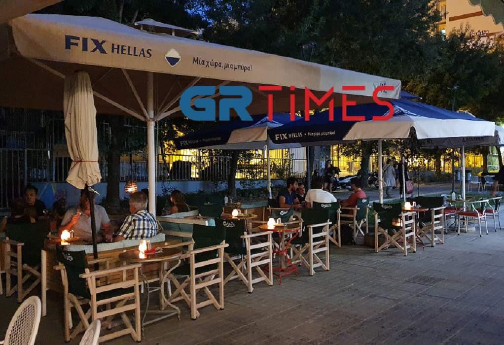 Θεσσαλονίκη: Η εστίαση έχασε το 70%- 80% του τζίρου της- φουντώνει η ανεργία