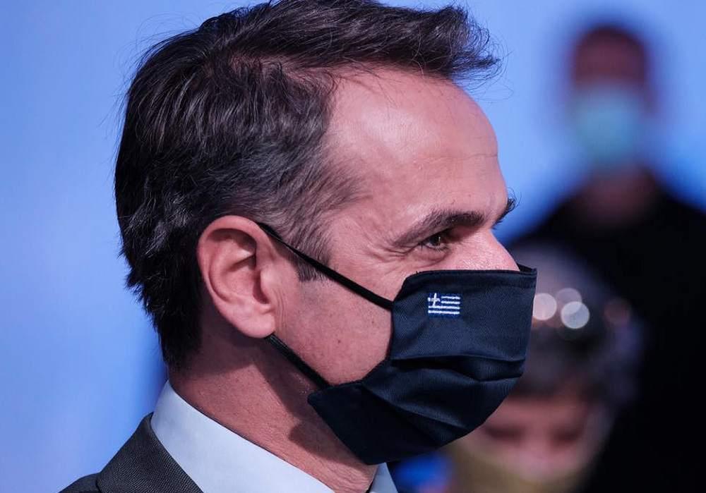 Μήνυμα Μητσοτάκη: «Φοράμε μάσκα, για να μείνουμε ασφαλείς»