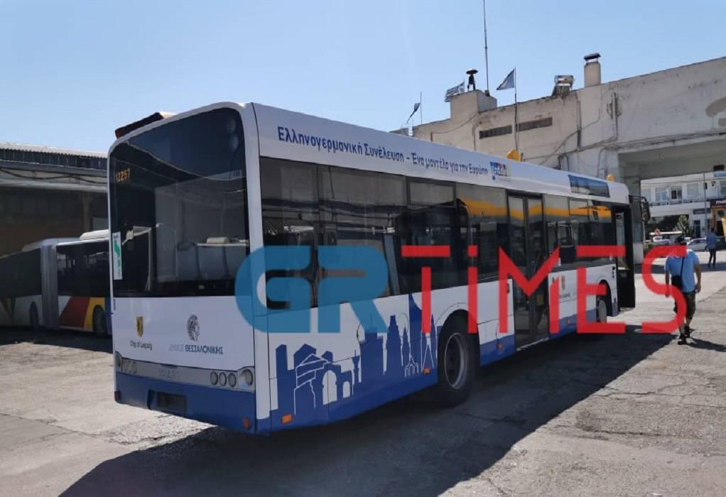 Θεσ/νίκη: Έφτασαν τα πρώτα λεωφορεία από Λειψία (ΦΩΤΟ+VIDEO)