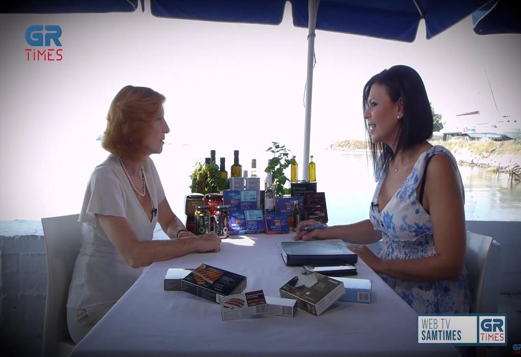 Ν. Αυγήτα στο GRTimes.gr: Φιλοσοφία μας, η προβολή της ελληνικής κουζίνας στο υψηλότερο επίπεδο ποιότητας (VIDEO)