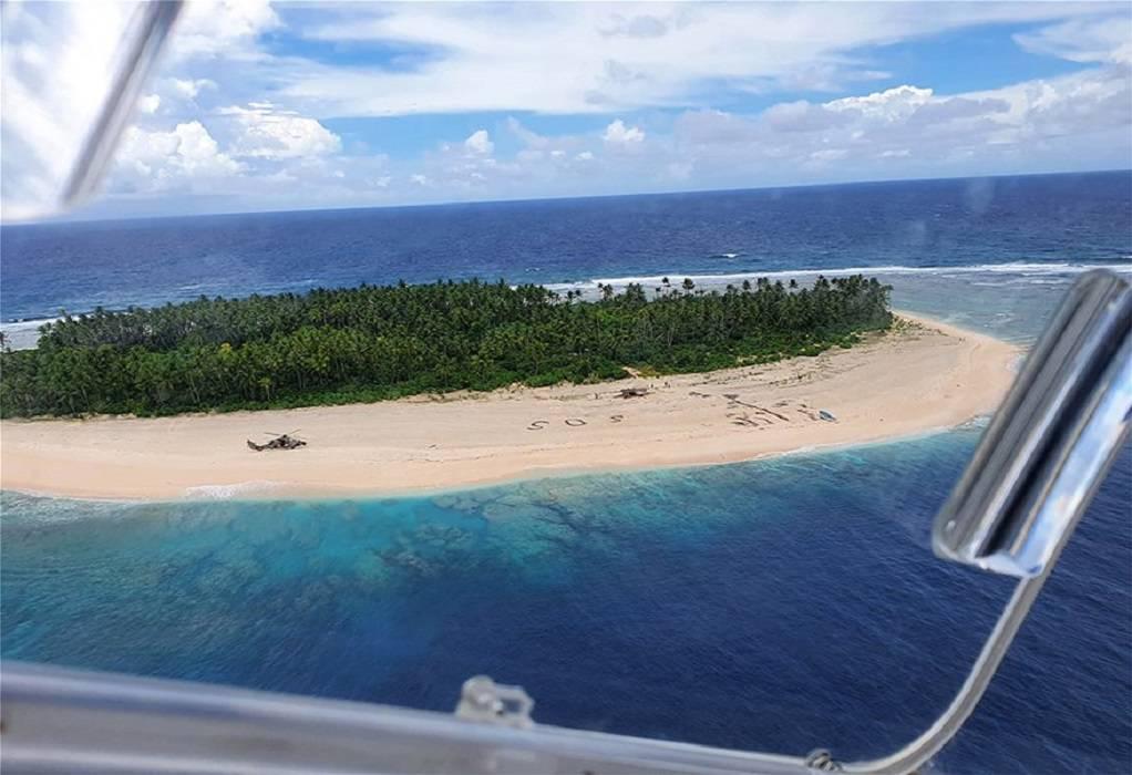 Σωτήριο «SOS» για ναυαγούς
