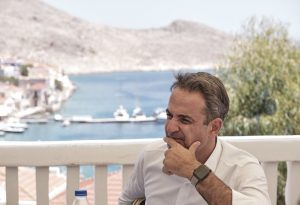 Κ. Μητσοτάκης: Μείωση ΕΝΦΙΑ στα μικρά νησιά