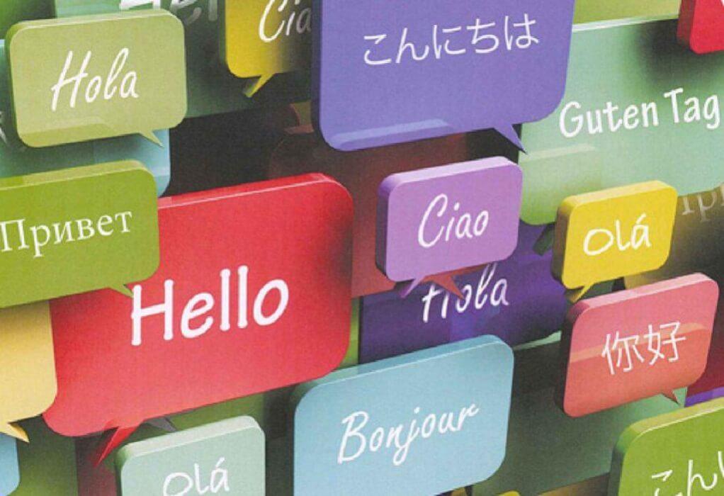 Τα ιδιαίτερα και όχι… ο κορωνοϊός «εχθρός» των Κέντρων Ξένων Γλωσσών