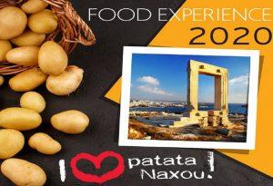 """Patata Food Experience"": Διάσημοι έγιναν αγρότες για μια μέρα"