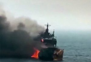Σύγκρουση φορτηγού πλοίου με πετρελαιοφόρο στη Σανγκάη
