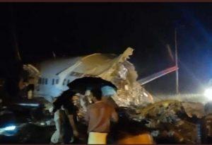 Αεροπλάνο κόπηκε στα δύο κατά τη προσγείωση του