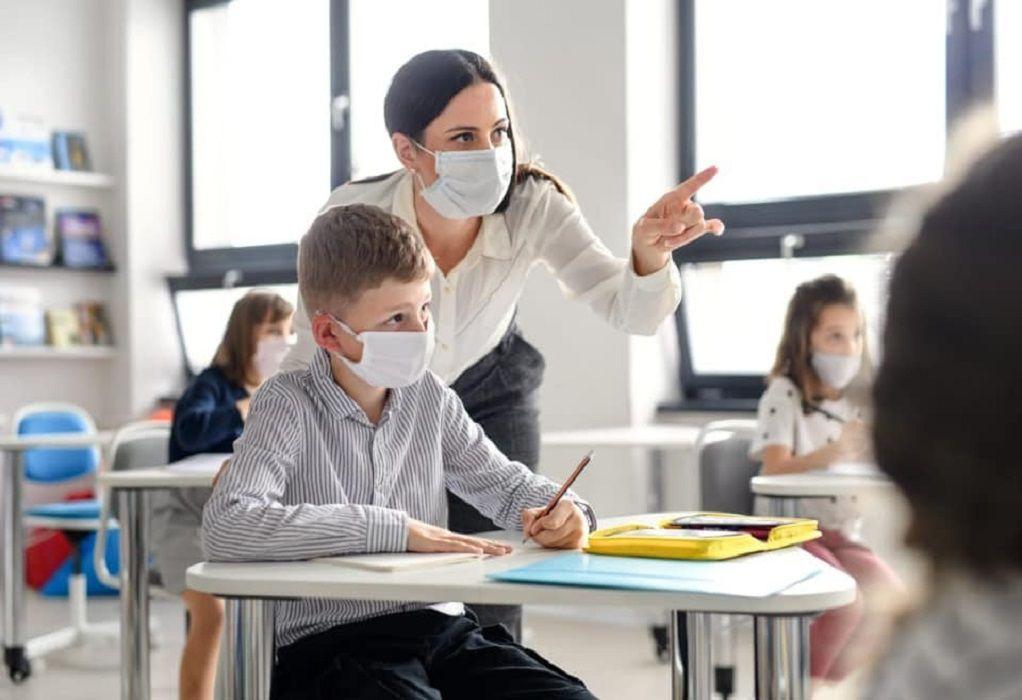 Επιστροφή στο σχολείο για μαθητές ευρωπαϊκών χωρών- GRTimes.gr