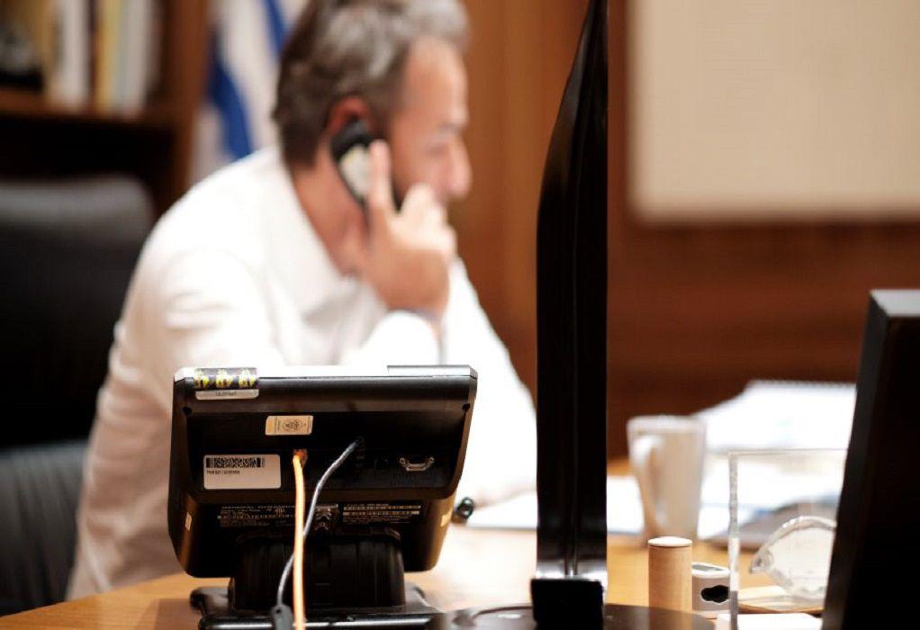 Αυτό είναι το τηλέφωνο που μίλησαν χθες Τραμπ – Μητσοτάκης (ΦΩΤΟ)