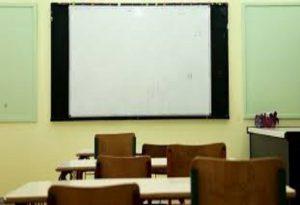 Lockdown: Τι ισχύει για φροντιστήρια και κέντρα ξένων γλωσσών
