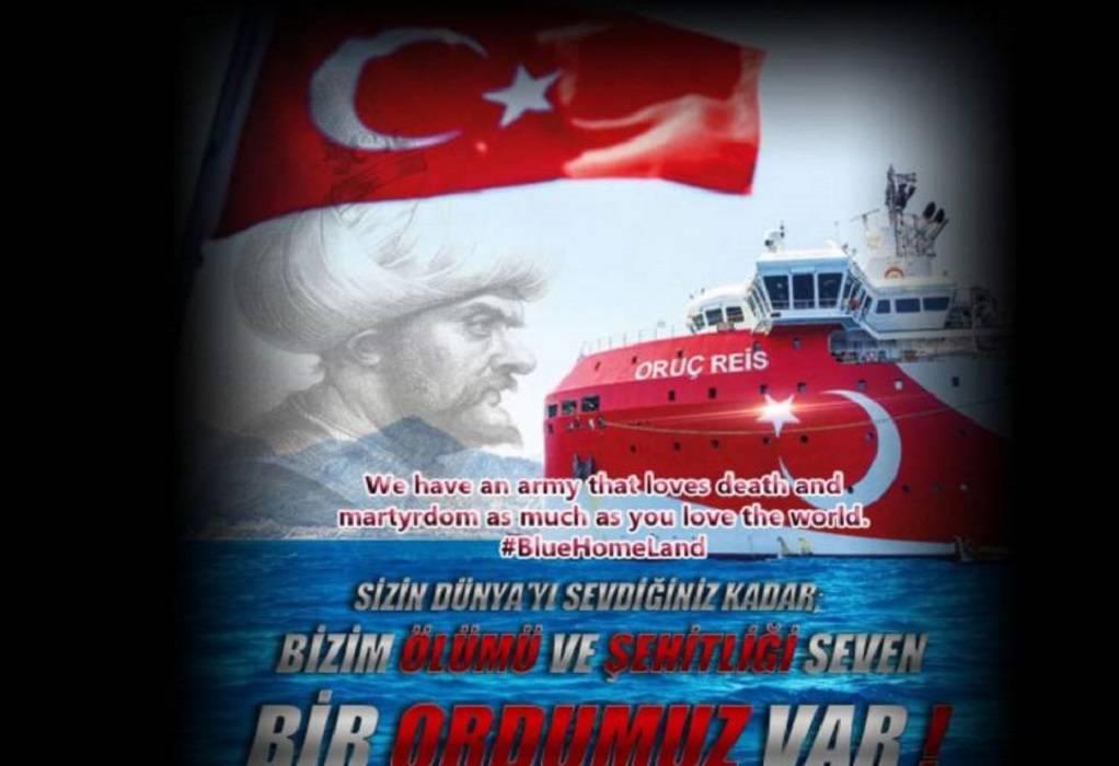 """""""Ξαναχτύπησαν"""" οι Τούρκοι χάκερς"""