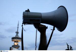 Ακύρωση ΔΕΘ: Τι θα γίνει με τις διαδηλώσεις