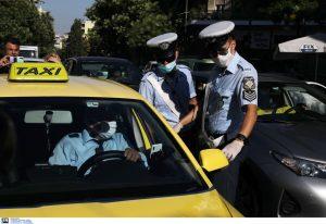 «Έσπασε» την καραντίνα και οδηγούσε ταξί – Πρόστιμο 5.000